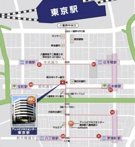 アットビジネスセンター東京駅map